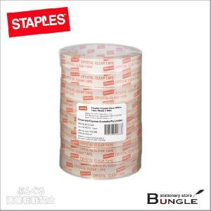 ステープルズ/透明OPPテープ(40213-JP・827-646) 透明 大巻 8巻入 幅18mm×長66m カッターは付いておりません|bungle