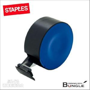 ステープルズ/テープディスペンサー 小巻用(22267-JP・827-647) 青 テープ付|bungle