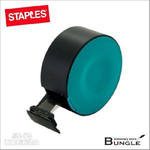 ステープルズ/テープディスペンサー 小巻用(22267-JP・827-648) 緑 テープ付|bungle