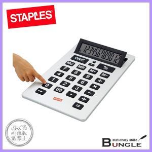 ステープルズ/ディスプレイ電卓(19190-JP・827606) 12桁表示 チルト表示 税率計算機能なし ディスプレイが大きく、数字も大きくて見やすい!/STAPLES bungle