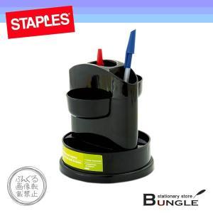 ステープルズ/回転ペンスタンド(10607-JP・827664) ブラック 回転するペン立てです/STAPLES|bungle