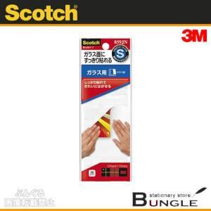 3M/スコッチ 掲示用タブ・ガラス用(859JN)タブS ヘッダー付き袋入り 35片入り 透明なのでガラス面にも目立たず貼れます/住友スリーエム|bungle