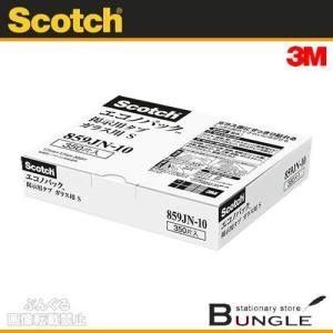 3M/スコッチ 掲示用タブ・ガラス用(859JN-10)タブS 紙箱入り 350片入り 透明なのでガラス面にも目立たず貼れます/住友スリーエム|bungle