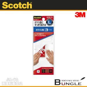 3M/スコッチ 掲示用タブ・ガラス用(859LN)タブL ヘッダー付き袋入り 20片入り 透明なのでガラス面にも目立たず貼れます/住友スリーエム|bungle