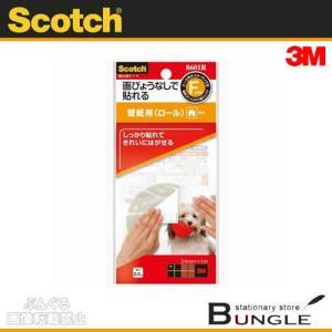 3M/スコッチ 掲示用タブ・壁紙用(8601R)ロール ヘッダー付き袋入り 1巻入り 壁紙への資料や写真の掲示に/住友スリーエム|bungle