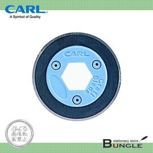 カール/クラフトブレイド(B-01) ストレート・直線刃 裁断枚数10枚 紙・布・フェルト・フィルム用/CARL bungle