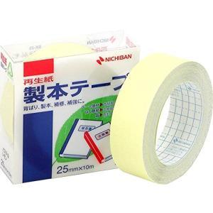 ニチバン BK-2530 製本テープ<再生紙>パステルレモン 幅25mm 長さ10m 背ばり、製本、補修、補強に