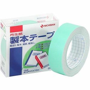 ニチバン BK-2531 製本テープ<再生紙>パステルグリーン 幅25mm 長さ10m 背ばり、製本、補修、補強に