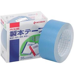 ニチバン BK-3516 製本テープ<再生紙>空 幅35mm 長さ10m 背ばり、製本、補修、補強に