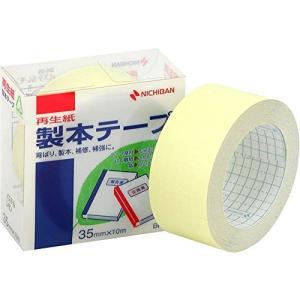 ニチバン BK-3530 製本テープ<再生紙>パステルレモン 幅35mm 長さ10m 背ばり、製本、補修、補強に