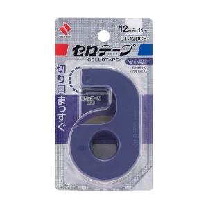 ニチバン/小巻カッター付 まっすぐ切れるタイプ 12mm幅 ブルー(CT-12DCB)テープの切り口がまっすぐきれいに! NICHIBAN|bungle