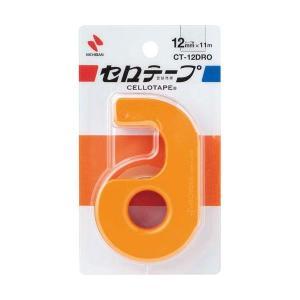 ニチバン/セロテープ 小巻 カッターつき(CT-12DRO)オレンジ 12mm幅 長さ11m 刃の両端にガード付き 手でも切れる NICHIBAN|bungle