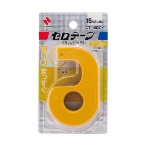 ニチバン/セロテープ 小巻カッター付 まっすぐ切れるタイプ 15mm幅 イエロー(CT-15DCY)テープの切り口がまっすぐきれいに! NICHIBAN|bungle