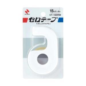 ニチバン/セロテープ 小巻 カッターつき(CT-15DRW)ホワイト 15mm幅 長さ9m 刃の両端にガード付き 手でも切れる NICHIBAN|bungle