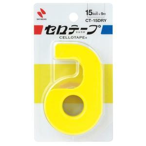 ニチバン/セロテープ 小巻 カッターつき(CT-15DRY)イエロー 15mm幅 長さ9m 刃の両端にガード付き 手でも切れる NICHIBAN|bungle