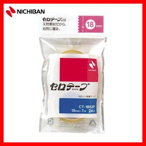 ニチバン/セロテープ(CT-18S2P) 小巻 2巻パック 幅18mm 長さ7m 手軽でお求めやすい小巻のセロテープ/NICHIBAN|bungle