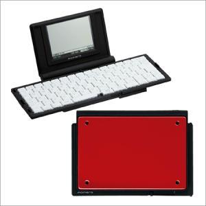デジタルメモ「ポメラ」限定カラー(DM10・パッションレッド)pomera/ソフトウェア最新版1.10 キングジム|bungle