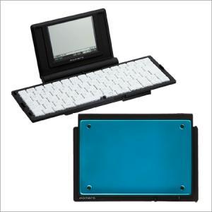 デジタルメモ「ポメラ」限定カラー(DM10・ターコイズブルー)pomera/ソフトウェア最新版1.10 キングジム|bungle
