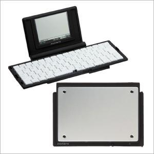 デジタルメモ「ポメラ」限定カラー(DM10・レーシングシルバー)pomera/ソフトウェア最新版1.10 キングジム|bungle