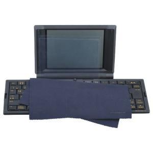 キングジム/デジタルメモ「ポメラ」専用保護キット(DM20専用)DMP5 pomera|bungle