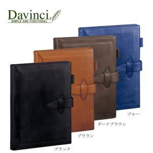 【A5サイズ】レイメイ藤井/Davinci ダヴィンチグランデ Roroma Classic(ロロマクラシック)システム手帳 DSA3010(リング20mm)|bungle