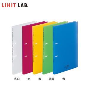 【A4-S・2穴】LIHIT LAB(リヒトラブ)/AQUA DROPs(アクアドロップス)フラット・ツイストリングファイル F-5000 かさばらない!超薄型設計のリングファイル。|bungle