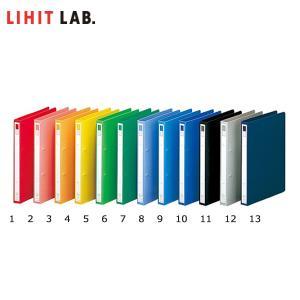 【B5-S・2穴】LIHIT LAB(リヒトラブ)/リングファイル<ディンプル>F-862 丈夫でスリムなリング式ファイルの定番!|bungle