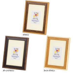 【全3色】ナカバヤシ/ツートン フォトフレーム L・チェキ (F-TMS-111) 2種類のサイズに対応できます Nakabayashi|bungle