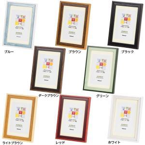 【全8色】ナカバヤシ/ツートン フォトフレーム 2L・KG (F-TMS-311) 2種類のサイズに対応できます Nakabayashi|bungle