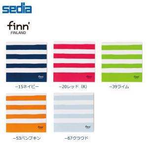 【Sサイズ】セキセイ/finn'(フィンダッシュ)ピタットカケルアルバム FINN-7761 台紙に直接書き込める!手描き風のボーダーがかわいいアルバム|bungle