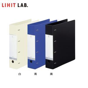【A4-S・4穴】LIHIT LAB(リヒトラブ)/REQUEST(リクエスト)D型リングファイル(G1280)500枚収容!書類がきれいにそろうリング式ファイル。|bungle