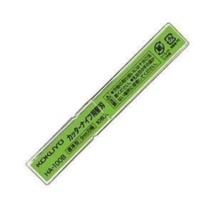 【10枚入り】KOKUYO/カッターナイフ用替刃 HA-100B 標準型用 ケース入り コクヨ|bungle