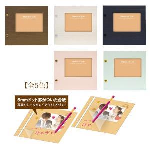 【全5色】セキセイ ホックアルバム(HK-5783)/sedia/ホック式金具で台紙の増減ラクラク/マットな台紙 bungle