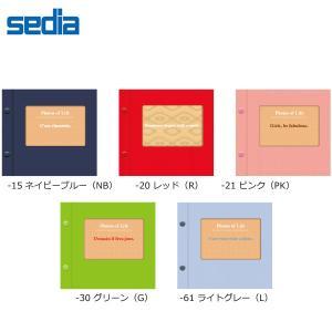 【全5色】セキセイ HOOK COLORフォトアルバム(HK-5784)/写真入れ/sedia bungle