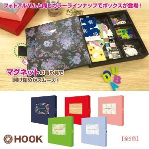 【全5色】セキセイ HOOK COLORボックス(HK-5785)/sedia bungle