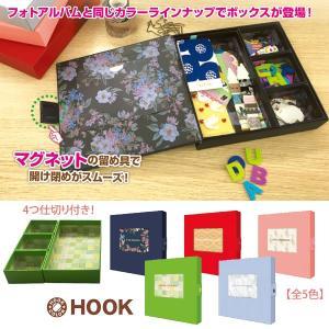 【全5色】セキセイ HOOK COLORボックスセット(HK-5786)/sedia/収納小物 bungle