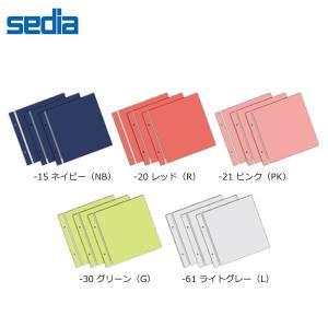 【全5色】セキセイ HOOK COLORスペア台紙(HK-84)/sedia/※こちらの商品のみではお使いいただけません bungle