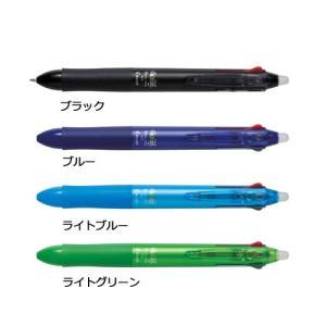 <製品特徴> こすると消えるフリクションの3色ボールペン「フリクションボール3」。  「フリクション...