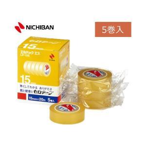 ニチバン/セロテープ(LP-15S) 小巻 エルパックエス 15mm幅 長さ20m 従来品と比べると1巻あたりのお値段も約2/3とリーズナブル/NICHIBAN|bungle