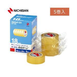 ニチバン/セロテープ(LP-18S) 小巻 エルパックエス 18mm幅 長さ20m 従来品と比べると1巻あたりのお値段も約2/3とリーズナブル/NICHIBAN|bungle