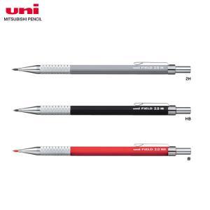 【芯径2.0mm】三菱鉛筆/建築用シャープ<FIELD(フィールド)>M20-7001P 作業を効率よく進めるためのこだわりが詰まったシャープ。|bungle