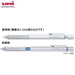 【芯径0.5mm】三菱鉛筆/製図用シャープペン...の関連商品3