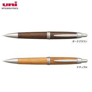 【芯径0.5mm】三菱鉛筆/シャープペンシル<ピュアモルト(PURE MALT)>M5-1015 軸に木を使用した、こころ和むシャープペン。|bungle