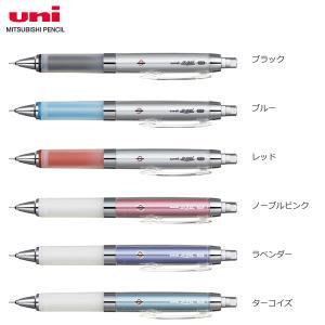 【全3色・芯径0.5mm】三菱鉛筆/シャープペンシル ユニ アルファゲル クルトガエンジン搭載タイプ M5-858GG1P クールなスタンダードカラー!|bungle