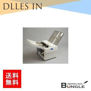【A3サイズ対応】ドレスイン/自動紙折り機(MA150) オフィス向け 7種類から選べる、豊富な折り方バリエーション 静音!小型!軽量!|bungle