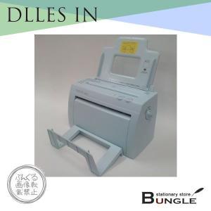 【送料無料・A4サイズ対応】ドレスイン/卓上型自動紙折り機(MA40α) 22枚まで連続給紙が可能 小さいボディで高性能!近くに置けるからすぐに使える!|bungle