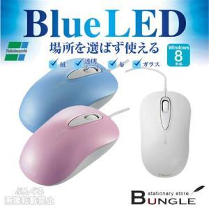 【全3色】ナカバヤシ/3ボタンBLUE LEDマウス(MUS-UKT94)有線マウス 取扱説明書付 場所を選ばず使える高感度BLUE LEDを搭載!|bungle