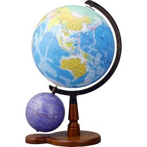 【送料無料】帝国書院 N26-5WII(行政)天球儀付 直径26cm地球儀/星座図を示した天球儀付き(N26-5W2)【知育玩具】【入学祝い】【クリスマス】 bungle 04