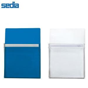 ホワイトボード、スチール家具、冷蔵庫などの金属面に貼れるマグネットタイプのポケットです。 裏面前面が...
