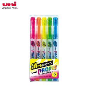 【5色セット・太字角芯】三菱鉛筆/蛍光ペン PROPUS erasable(プロパス・イレイサブル)PUS-151ER5C キレイに書けて、キレイに消せる蛍光マーカー|bungle